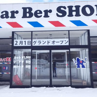 BarBerShop-R様-券売機-S-KTV-K-03