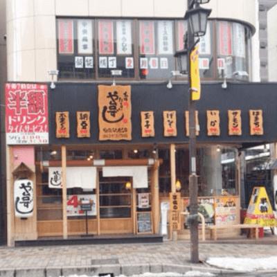 麺屋不動様-券売機-S-KTV-N-03