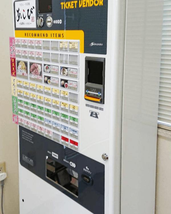 あしびいわき店様-券売機-S-2XTV-P-01