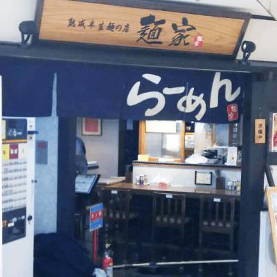 麵家ロフト店様-券売機-S-72TV-P-03