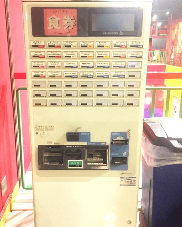 レゴランド・ディスカバリーセンター 東京様-券売機-S-Σ249N-01