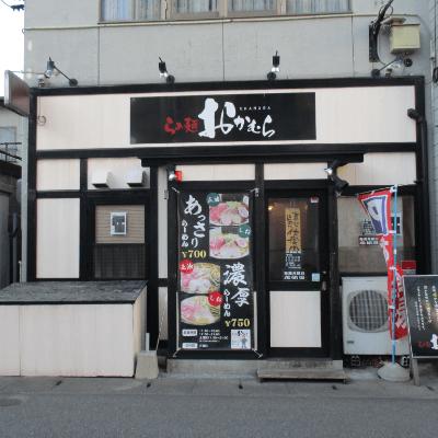 らぁ麺おかむら様-券売機-S-2XTV-D-02
