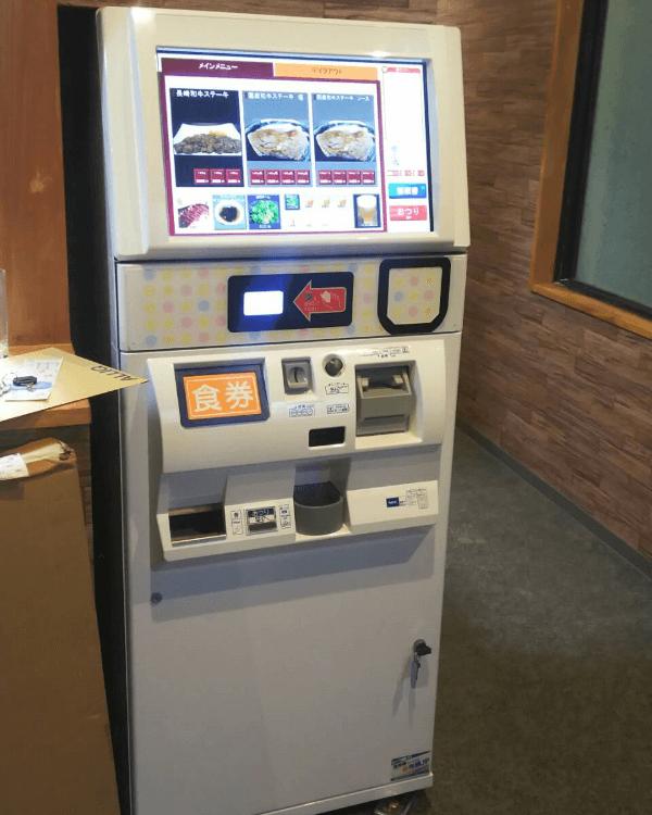 長崎和牛ステーキ わぎゅう様-券売機-N-T322TV-01
