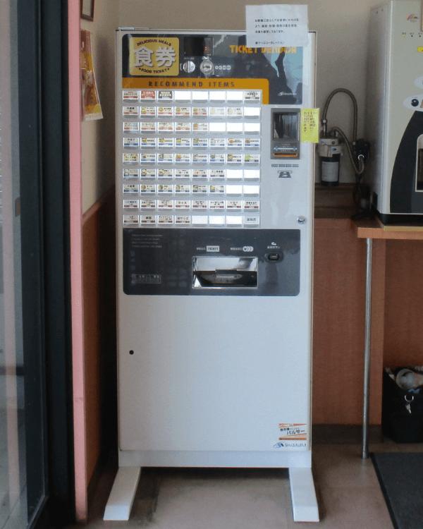 株式会社 マハロコーポレーション様-券売機-S-2XTV-N-01