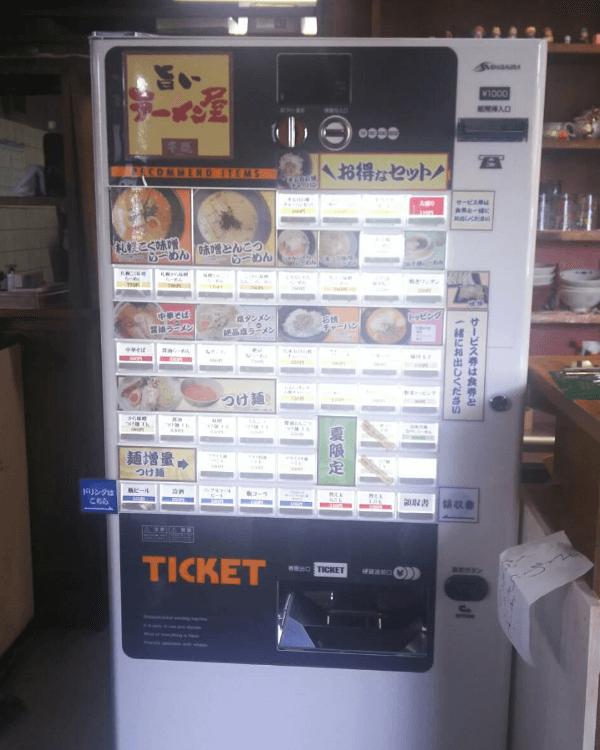 旨いらーめん屋 壱麺様-券売機-S-72TV-P-02