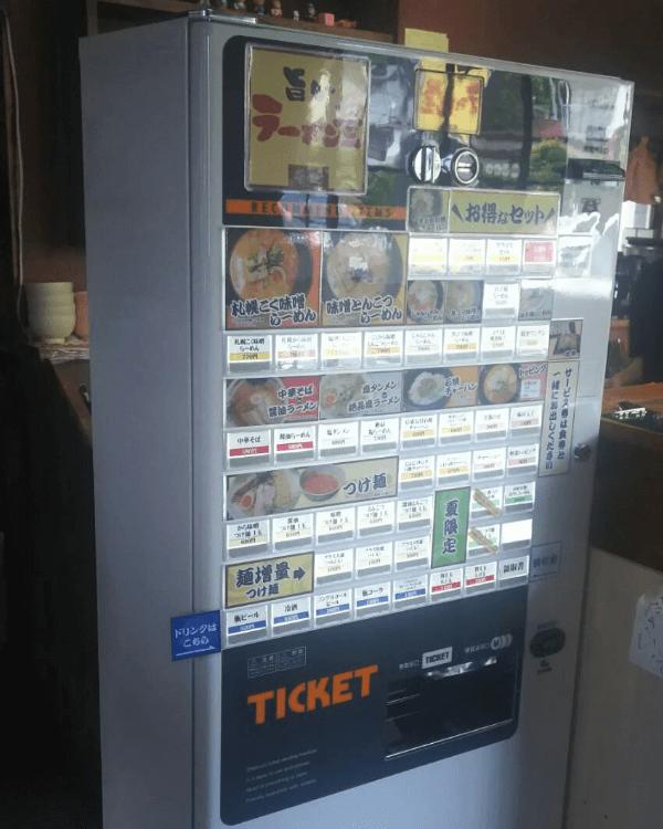旨いらーめん屋 壱麺様-券売機-S-72TV-P-01