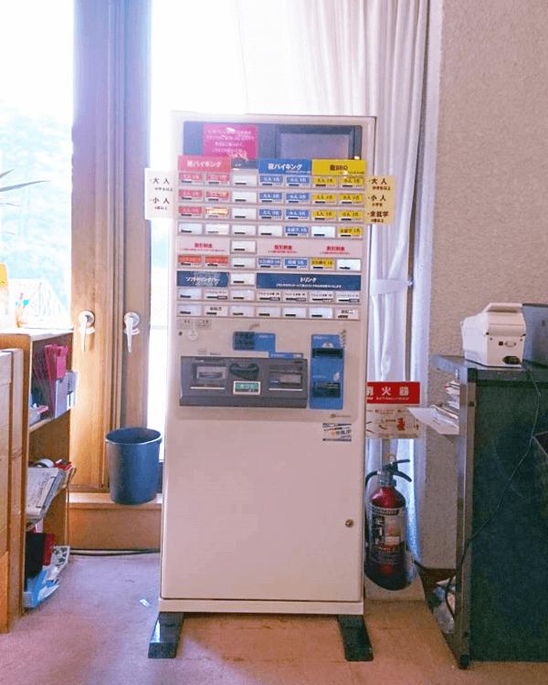北武蔵カントリークラブ様-券売機-S-Σ263-01