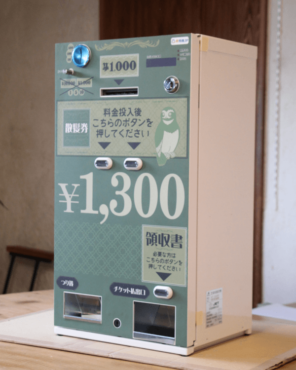髪OWL様-券売機-S-KTV-K-02