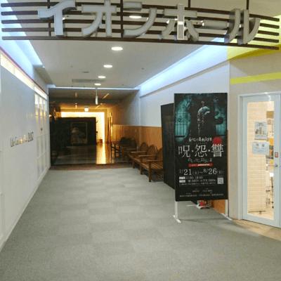 イオンモール秋田様-券売機-S-260-TV-03