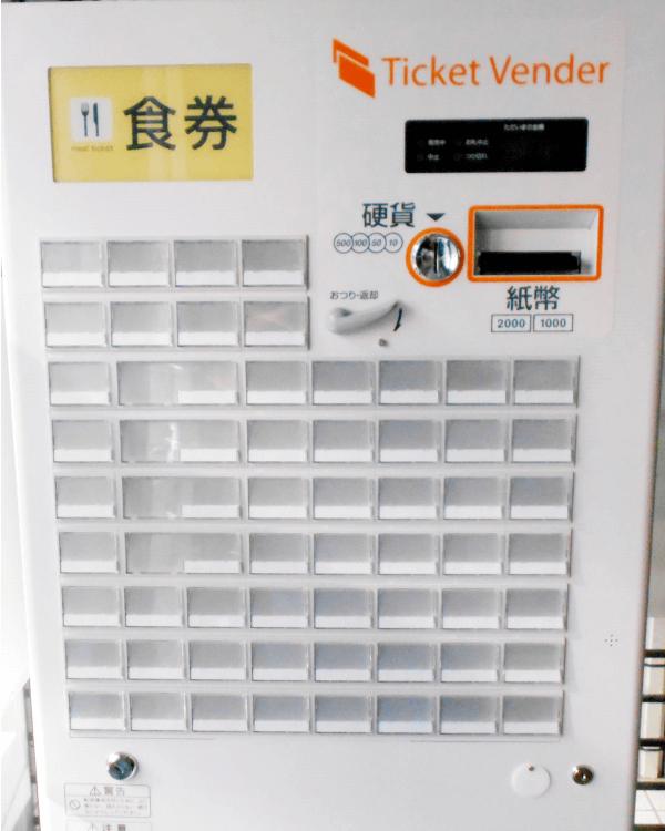 カイミーオ様-券売機-G-2BTV-N-02