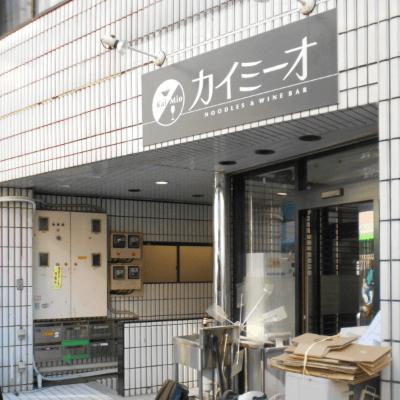 カイミーオ様-券売機-G-2BTV-N-03