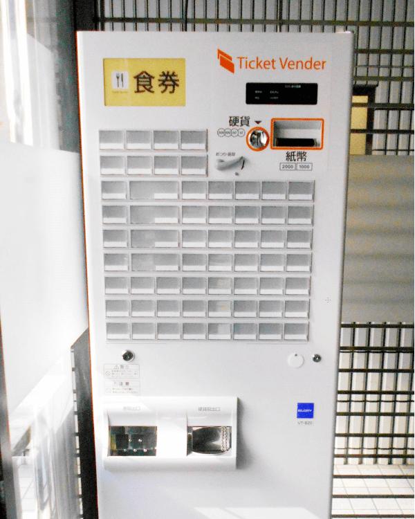 カイミーオ様-券売機-G-2BTV-N-01