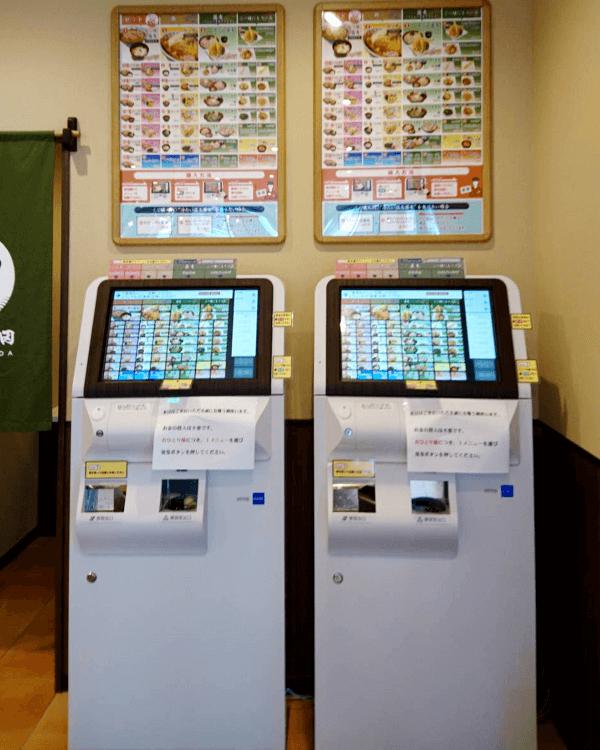 そばの神田町前屋本店様-券売機-G-2TTV-01