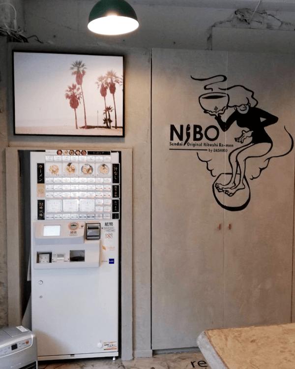だし廊 -NIBO-様-券売機-G-2GTV-A-01