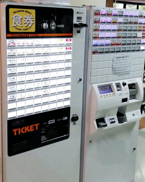 東北郵政仙台支社様-券売機-S-72TV-N-01