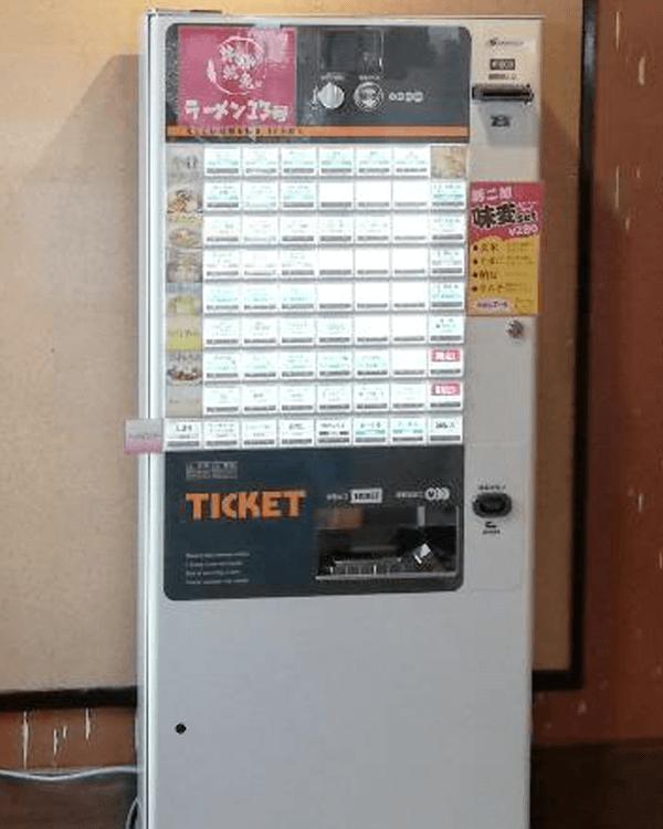 ラーメン13号様-券売機-S-72TV-P-02
