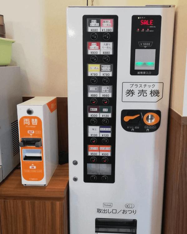バリ男 日本橋店様-券売機-K-15-TV-N-01