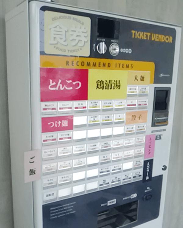 伊山様-券売機-S-2XTV-N-02