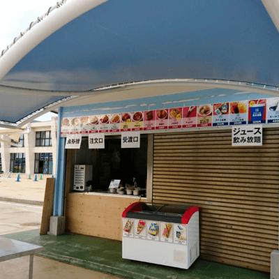 稲毛海浜公園プール 東京バーベキューリゾート様-券売機-G-2GTV-N-03
