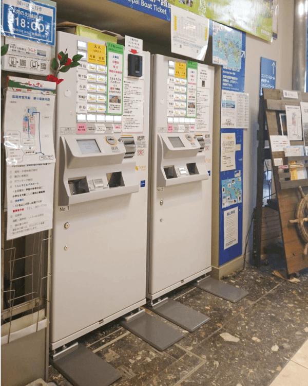 塩竃マリンゲート様-券売機-G-2GTV-N-01