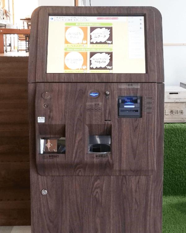 金澤やまぎし養蜂場様-券売機-G-2TTV-02