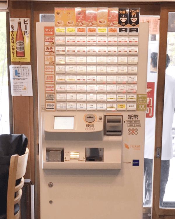 ラーメン自由軒越知本店様-券売機-G-2GTV-AP-01