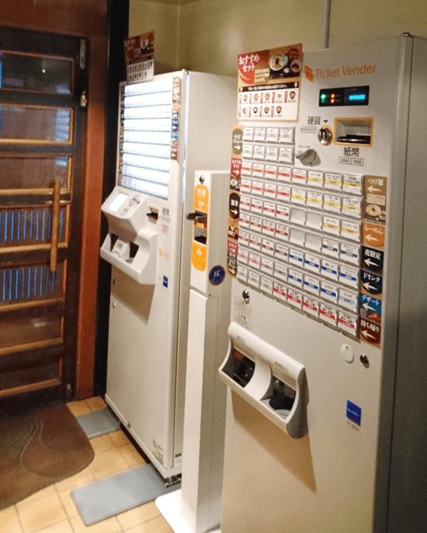 静岡県浜松市の笑門様-券売機-G-2GTV-AP-01