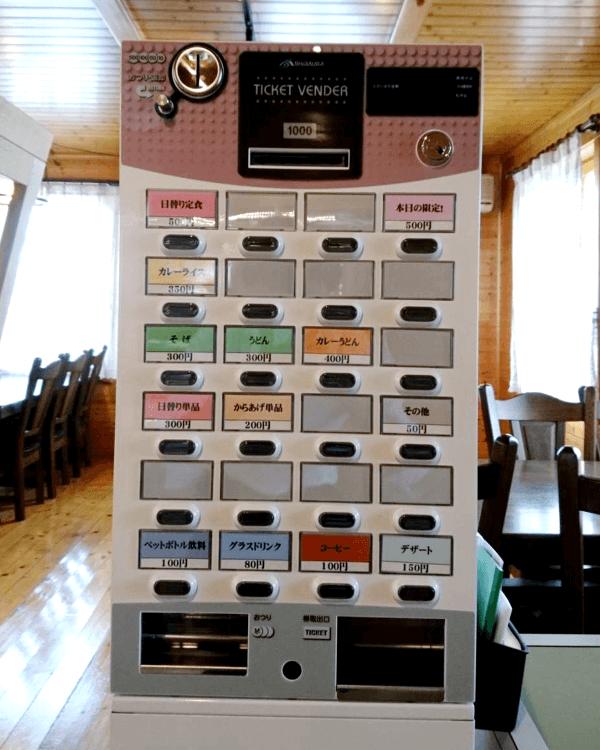 学生食堂さくら様-S-KTV-N-01
