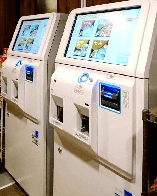 土蔵様-券売機-G-2TTV-02