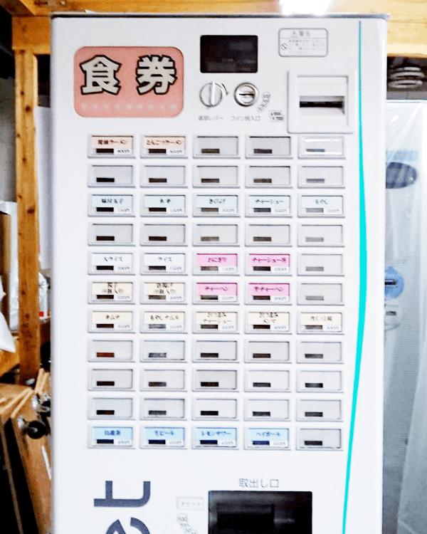 松波ラーメン店様-券売機-低額紙幣対応レンタル券売機-01