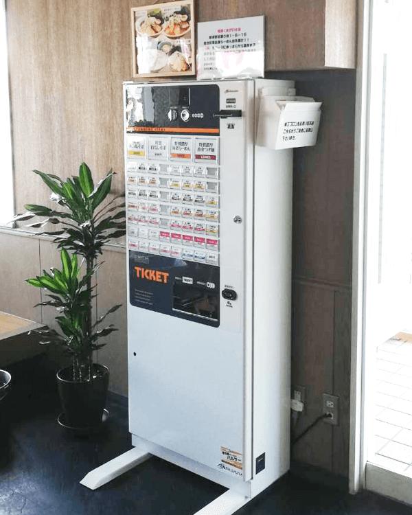 自家製麺くまがい様-券売機-S-72TV-D-01