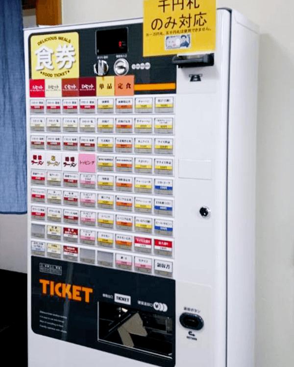 木の家食堂様-券売機-S-72TV-N-02