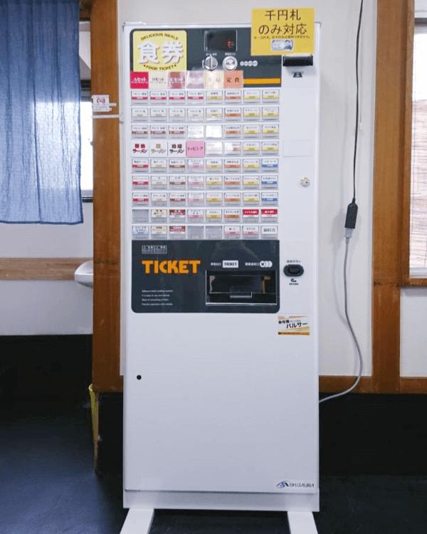 木の家食堂様-券売機-S-72TV-N-01