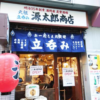 源太郎商店様-券売機-G-2STV-N-03