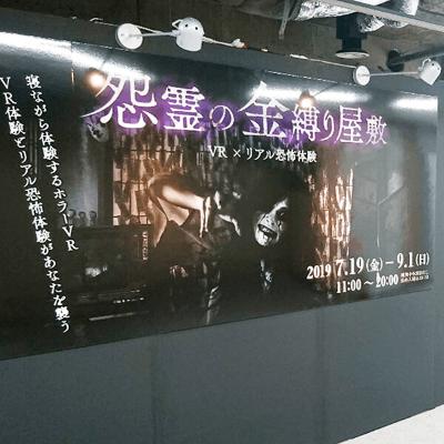 イービーンズ9階イベント広場様-券売機-S-26TV-N-03