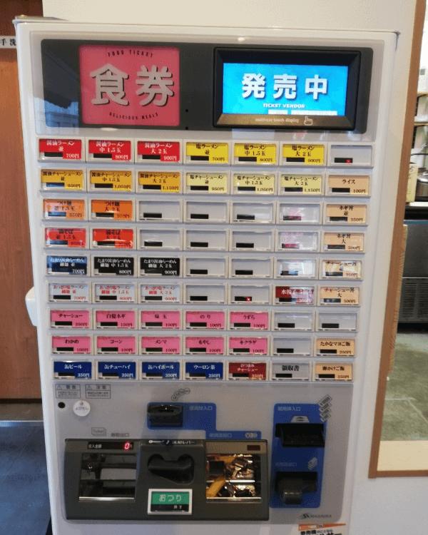 豚骨らーめん道様-券売機-レンタル券売機
