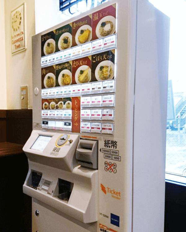 CELTS仙台駅前店様-券売機-G-2GTV-AP-02