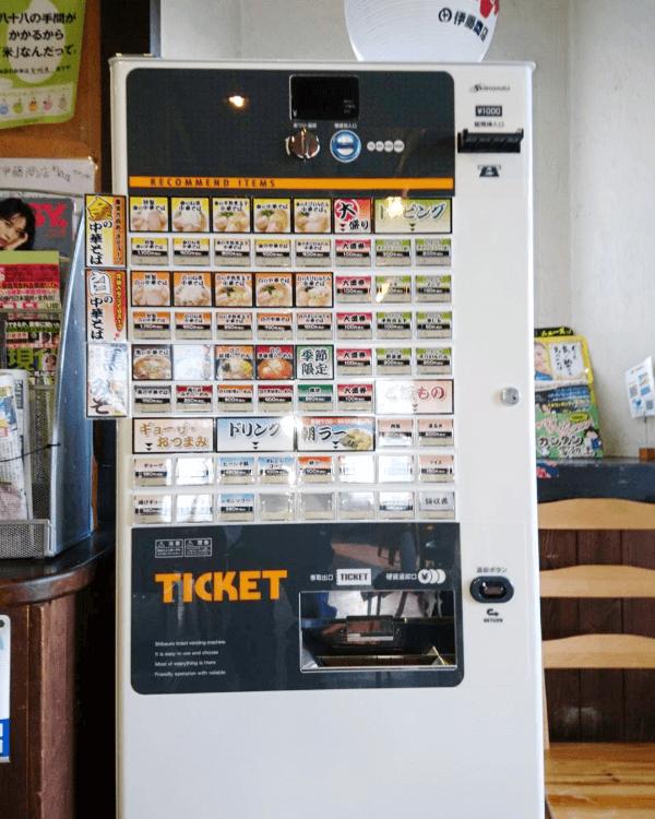 伊藤商店 利府店様-券売機-S-72TV-P-01