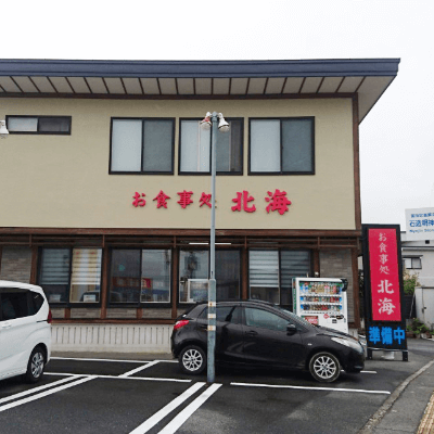 お食事処北海様-券売機-G-2BTV-D-03