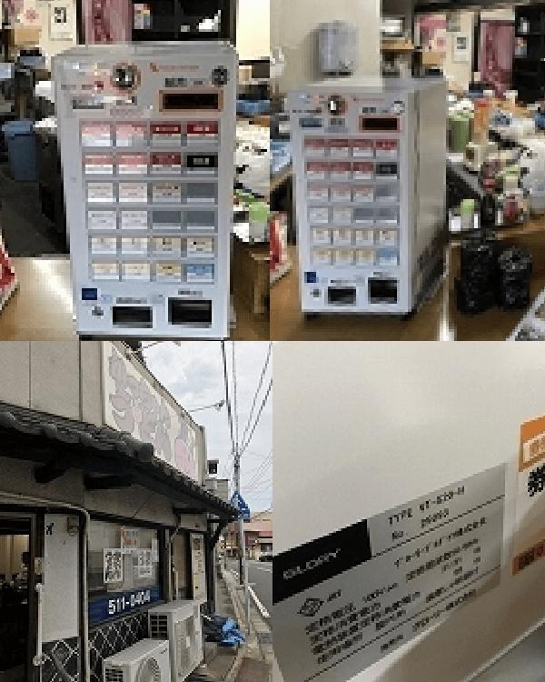 お食事処北海様-券売機-G-2BTV-D-02